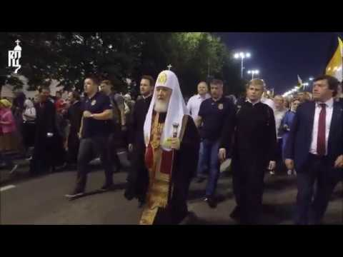 Orthodox Patriarch of Moscow leads Procession to mark Romanov Martyrdom