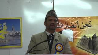11th Annual Ijtemah Majlis Ansarullah South Australia- Urdu News