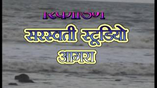 Latest New Song | Krishan Bhajan | Kanha Ne Avtar Le Liya | Sanjay Kala