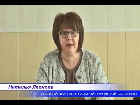 Прием врачей Центральной городской больницы в В. Баранче и Кедровке