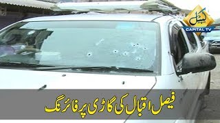 CapitalTV; Car Firing at Independent candidate in Taxila