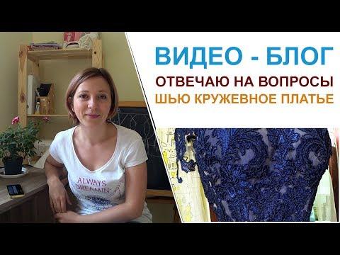 Работа портным в Минске - вакансии портного в Минске