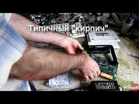 Ремонт маршрутизатора 1043nd. Тестирование флеш памяти S25FL064PIF и S25FL128PIF