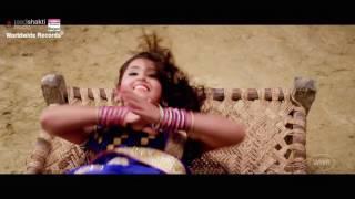 Bangla new song 2016 F