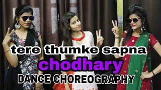 Tere Thumke Sapna Choudhary - Sapna chodhary dance choreography