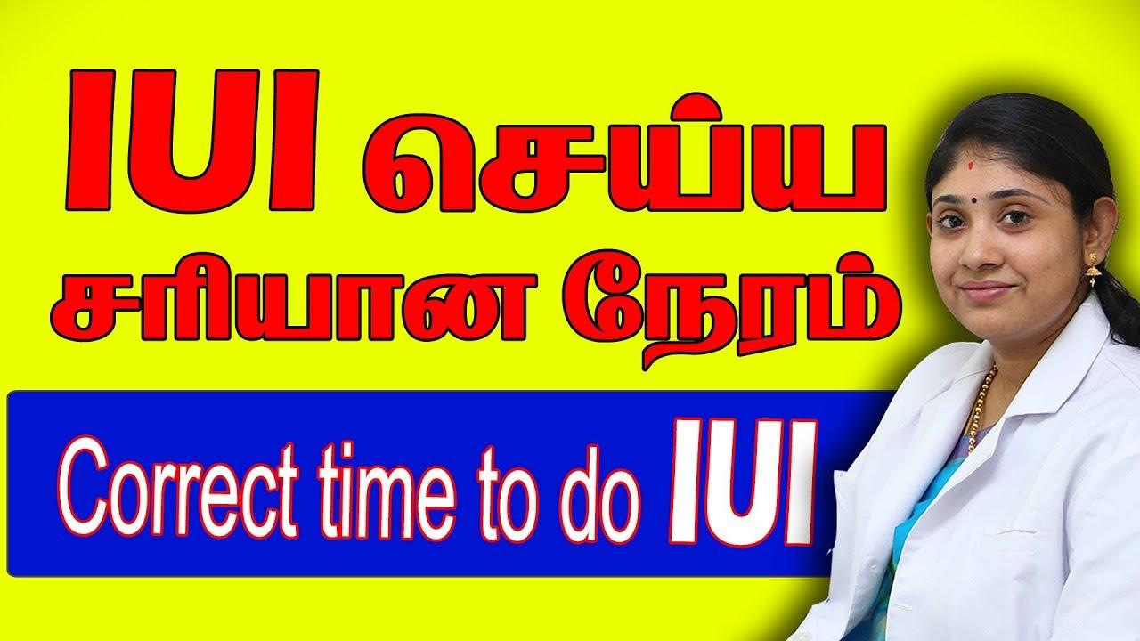 Top IUI Treatment Center - Tamilnadu Coimbatore Chennai Trichy