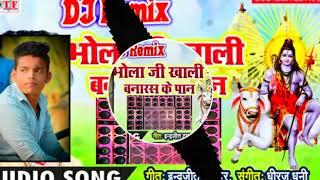 NEW MIX Bhola_ganga_kinare_2019 ka latest song DJ Banti Basti mo 6393341208