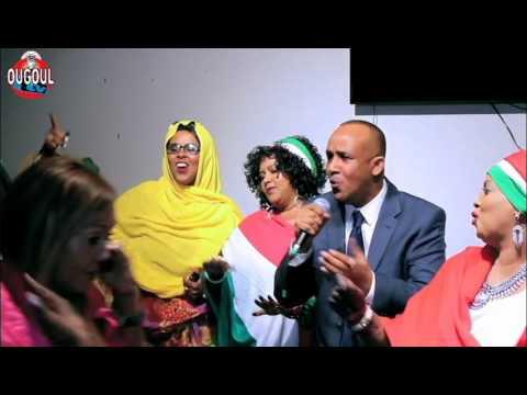 Xafladii SanadGuurada Somaliland ee Ottawa, Canada 2017 Part 2