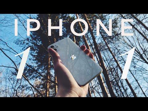 Обзор IPhone 11 - Я нашёл для себя идеальный смартфон!