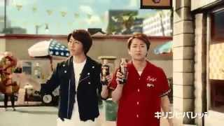 キリン メッツ コーラ 【フードダンス篇(30秒…