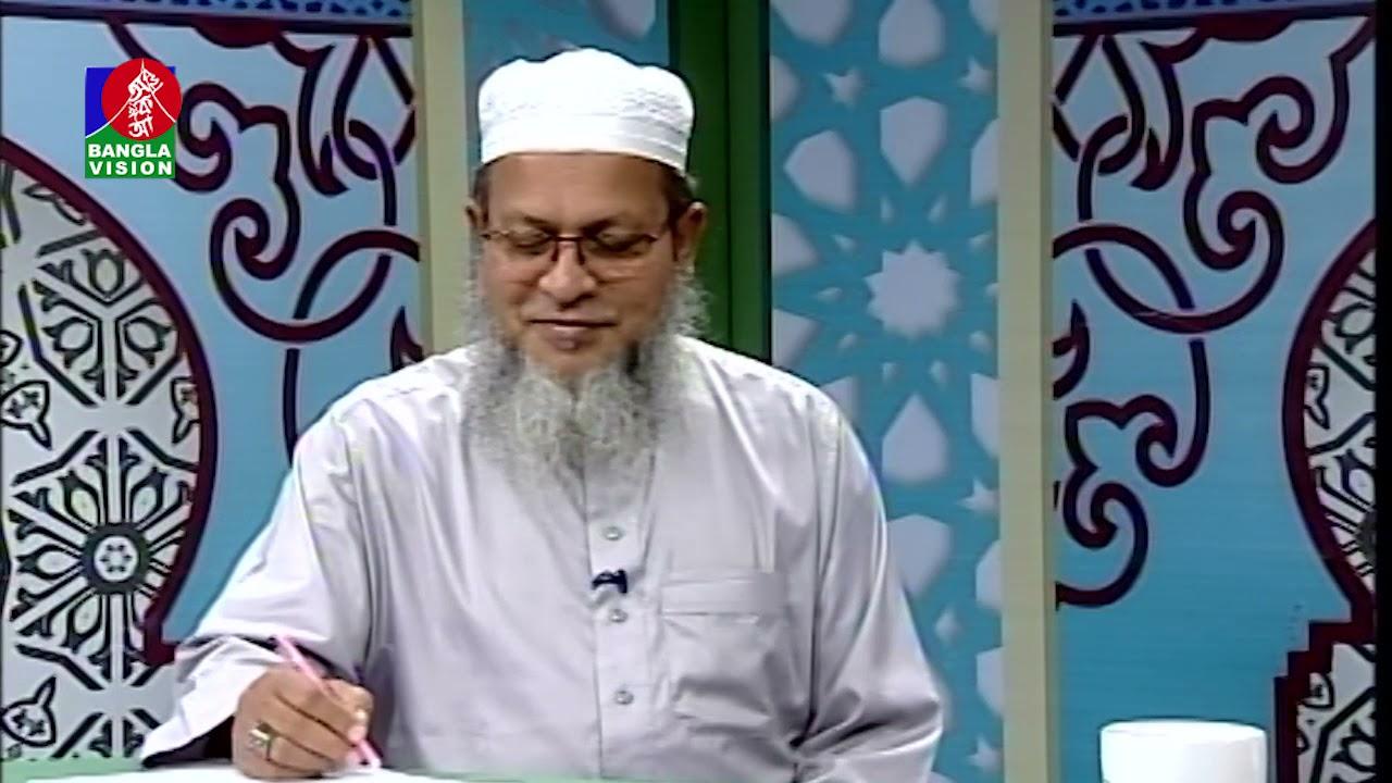 Prattohik Jibone Islam-Jiggasa O Jobab | Nazir Mahmud | Salam Pathan Rasel | EP 121 | Banglavision