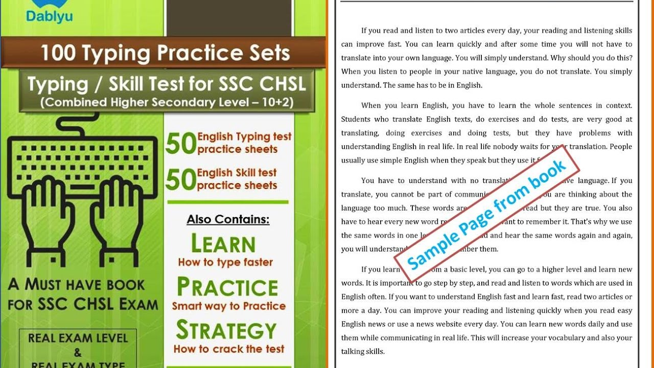 T5 - Practice Sets (Ebook) for Typing or Skill Test for SSC