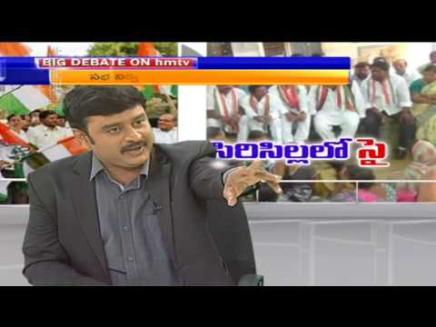 Police brutality Attack on Dalits in Sircilla : Special Discussion part-3 | hmtv