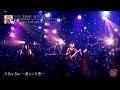 たんこぶちん『19/20 TEENAGE LAST LIVE TANCOBUCHIN vol.4 リリース記念ワンマンライブ』ダイジェスト動画【公式】