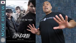 Video Cold Eyes - Movie Review download MP3, 3GP, MP4, WEBM, AVI, FLV Agustus 2018