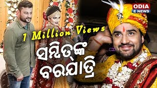 Sambitnka Marriage | Ollywood All Actors & Actresses together in One Night