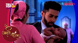 Download Video Sid Gets Emotional After Seeing His Son In 'Jamai Raja' | #TellyTopUp MP3 3GP MP4