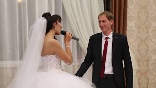 """Невеста поет на свадьбе """"Только Мой"""""""