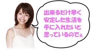 ゲスト:堀井美香(TBSアナウンサー) 元TBSアナウンサー田中みな実さん...