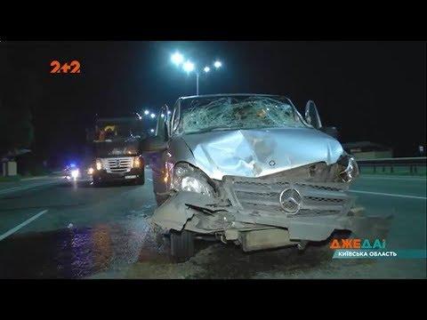 ДжеДАІ: Нічна аварія: фура і бус не поділили дорогу