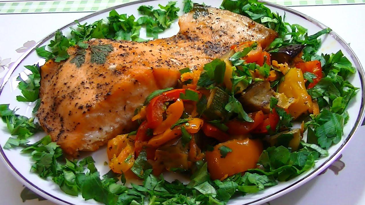 красная рыба в духовке с овощами рецепт с фото
