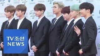 방탄소년단(BTS), 당신들도 국가대표