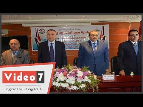 وزير القوى العاملة يفتتح فعاليات -مصر أمانة بين أيديك- ببورسعيد  - نشر قبل 7 ساعة