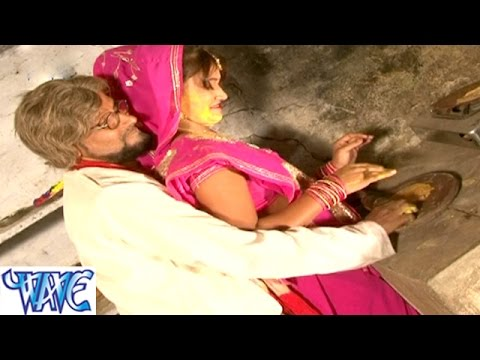 रंग चोली में डाले बुढ़वा Rang Choli Me Dale - Rasdar Dehati Holi - Bhojpurit Holi Songs 2015 HD