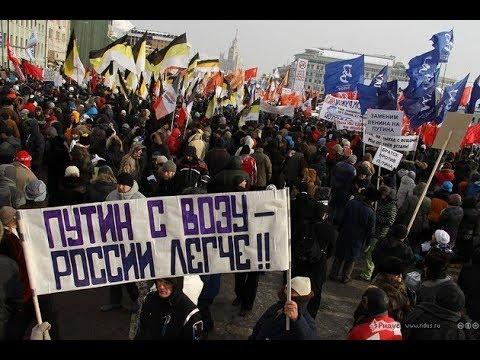 Митинги в России 7 октября 2017 года