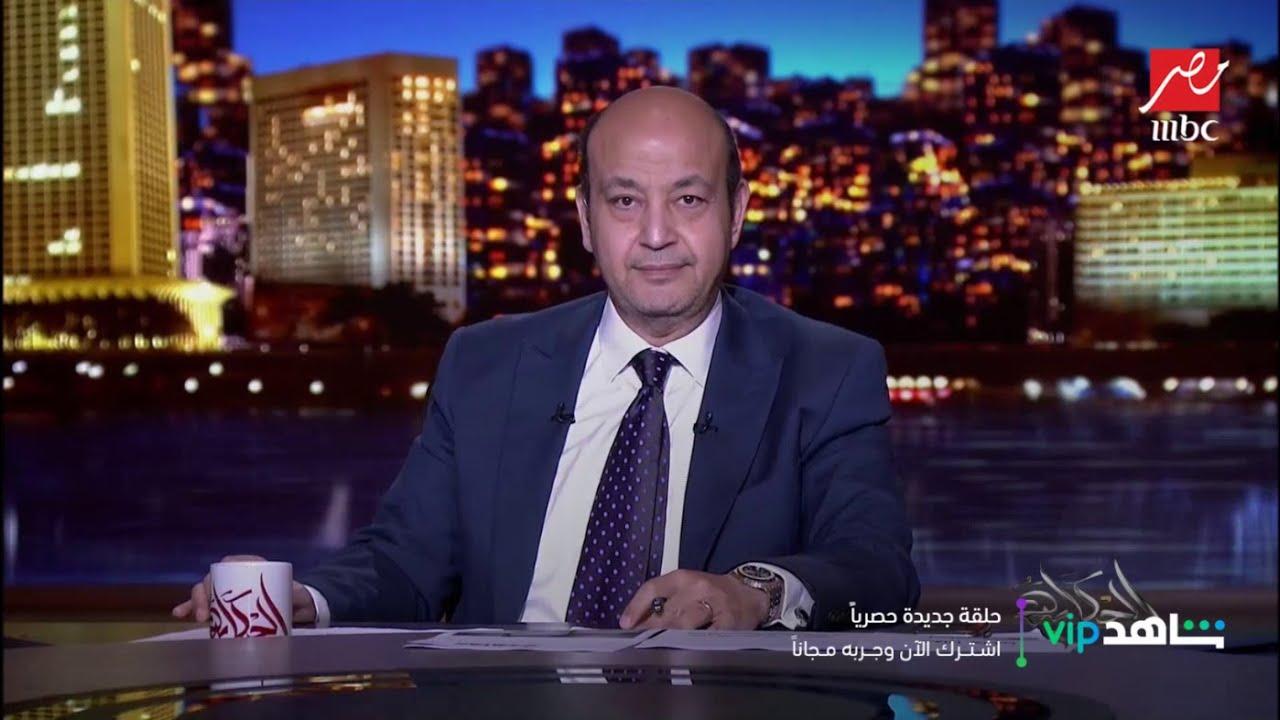 عمرو أديب: كامل الوزير في البرلمان قال كلام كتير.. الأهم الكلام عن الموظف العام