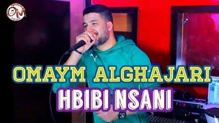 Omaym alghajari   hbibi Nsani [Rai 3roubi] أميم الغجري - حبيبي نساني