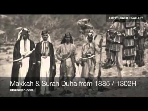 Oldest Quran Recitation Recorded on Earth  Listed as 1885