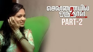 Chennaiyil Oru Naal 2 Tamil Latest Movie Part 2 - R. Sarathkumar, Ajay Napoleon, Suhashini | JPR