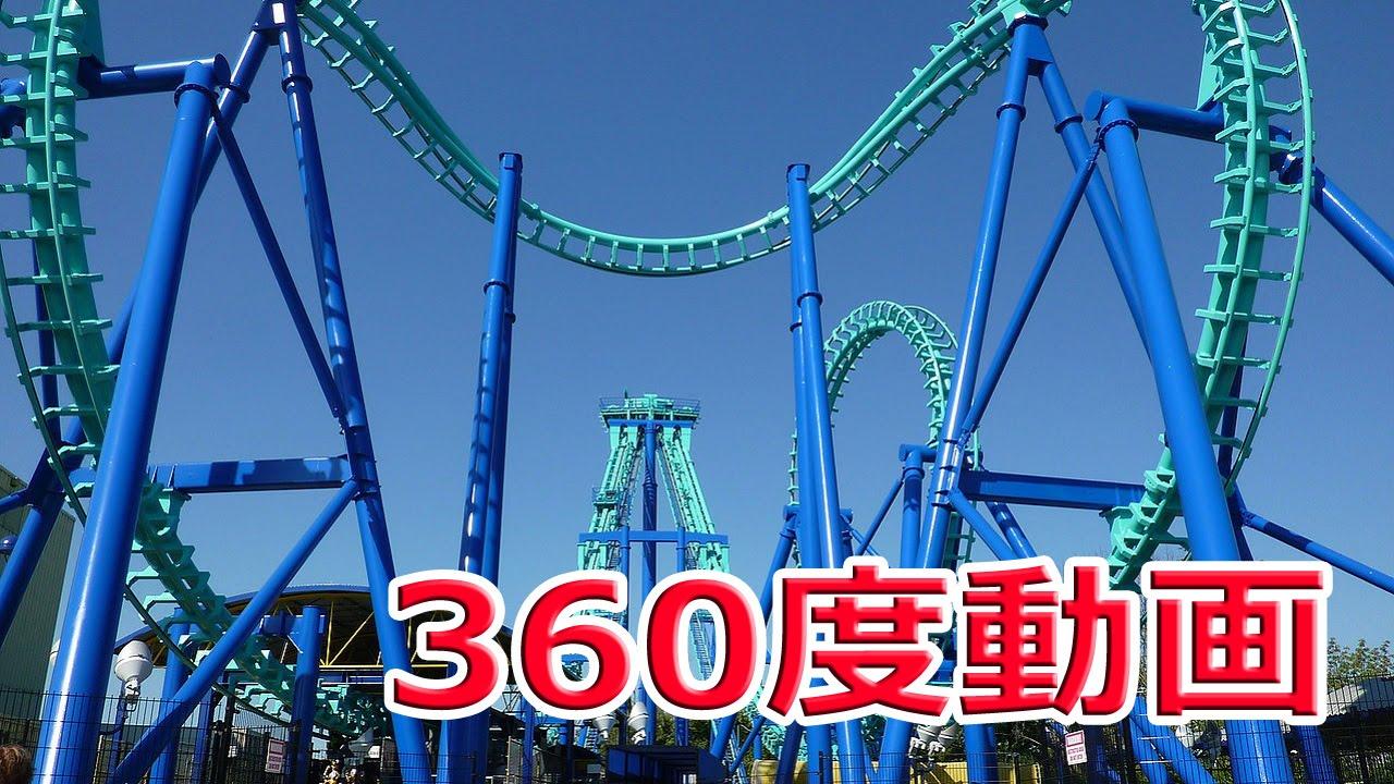 コースター ジェット 日本 高い 一