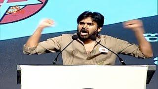 Congress Hatao, Desh Bachao - Pawan Kalyan Speech Live - Jana Sena Party Launch | Silly Monks