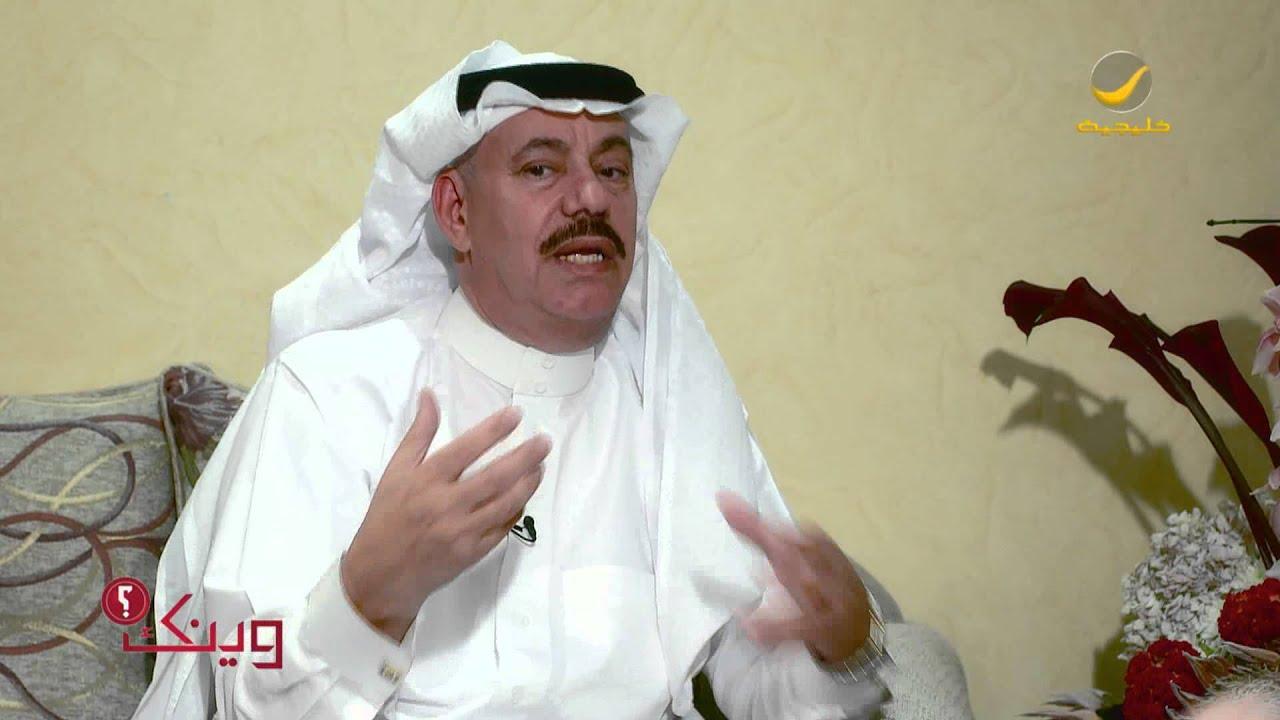 المذيع القدير سعد العتيبي ضيف برنامج وينك ؟ مع محمد الخميسي