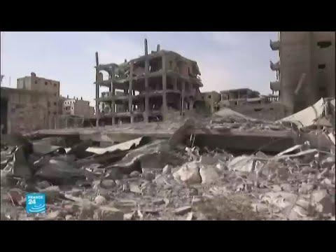 الرقة: مدينة أشباح مليئة بالحطام تنتظر إعادة الإعمار  - نشر قبل 4 ساعة
