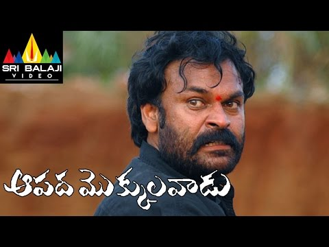 nagendra babu biography