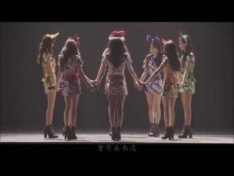 【HD繁體中字】  Girls' Generation -  Into the new world (Ballad Ver.)  @  TokyoDome