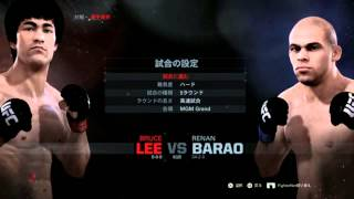 【メロ】UFC(総合格闘技)【観客席から応援】無編集