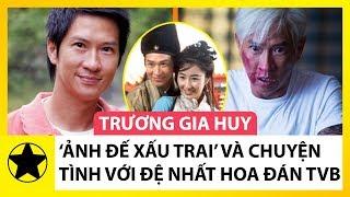 """""""Ảnh Đế Xấu Trai"""" Trương Gia Huy Và Chuyện Tình """"Cổ Tích"""" Với Đệ Nhất Hoa Đán TVB Quan Vịnh Hà"""