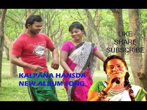 KALPANA HANSDA NEW ALBUM SONG