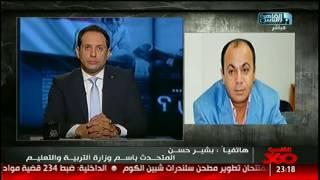 القاهرة 360 | الموقف التركى السورى .. أزمة الثانوية العامة .. مشكلة اللغة العربية