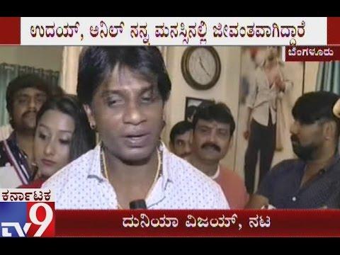 Duniya Vijay Celebrates 43th Birthday in his House Rajarajeshwari