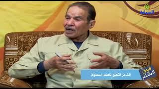 قصة أغنية يا حريمة للمطرب حسين نعمه عن لسان شاعرها ناظم السماوي