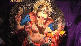 Jai Ganesh Jai Ganesh (Ganpati Vandana) |  Aap ke Bhajan Vol.13 | Jaswant