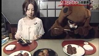 大阪の辛いもん巡り。鈴木あみさんの辛い物判定。