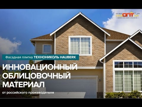 Блокхаус отделка каркасного дома видео