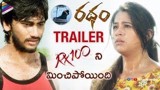 Ratham Theatrical Trailer 4K   Ratham Movie Trailer   Geetanand   Chandni Bhagwanani   Sukumar Pammi