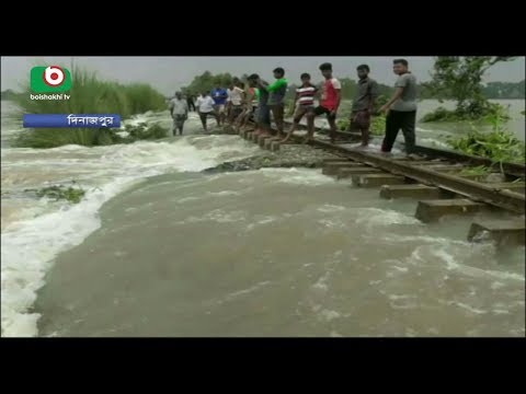 Dinajpur Flood | Shahnaj | 15Aug17